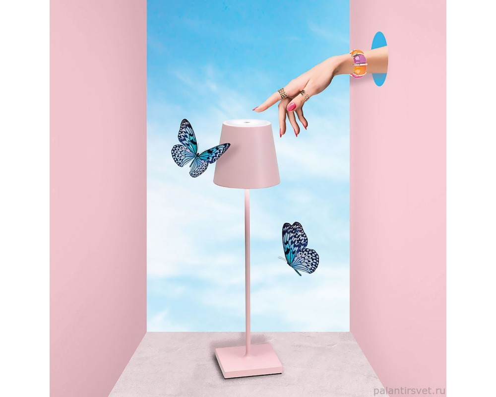 "Настольная лампа ""POLDINA PRO"", pink"