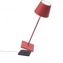 """Настольная лампа """"POLDINA PRO"""", red"""