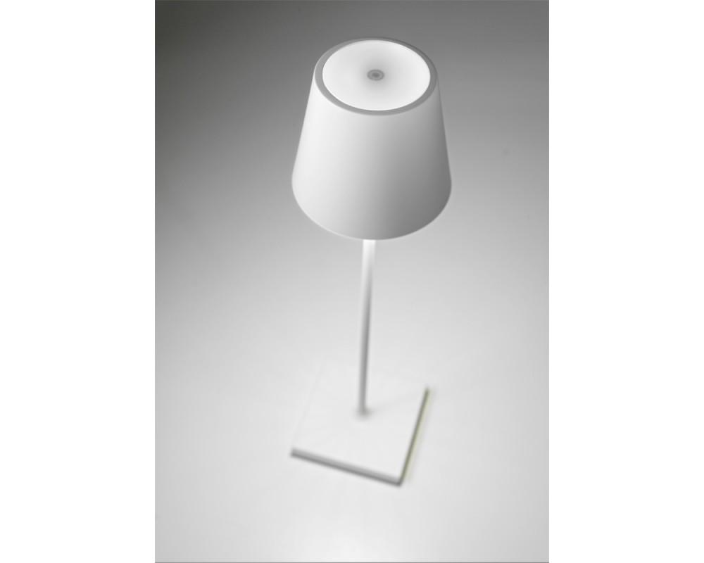 """Настольная лампа """"POLDINA PRO"""", white"""